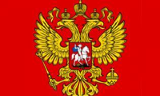 Автошкола в Гагарине